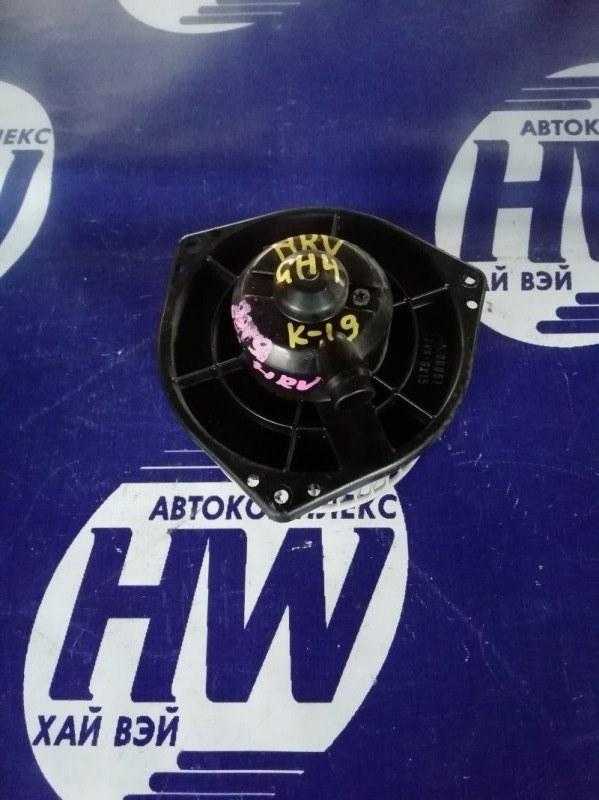 Мотор печки Honda Hr-V GH4 D16A 1999 (б/у)