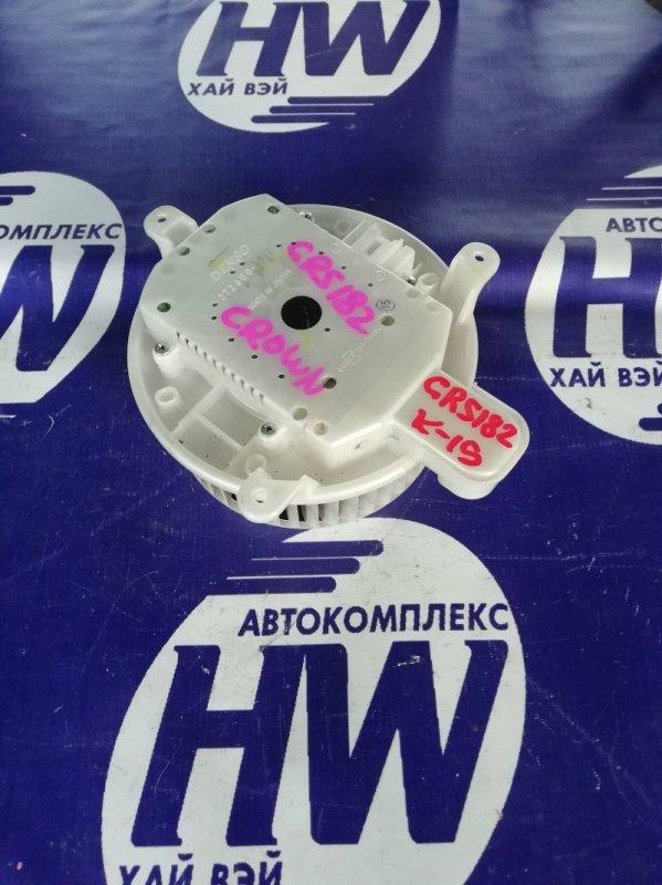 Мотор печки Toyota Crown GRS182 3GRFSE (б/у)