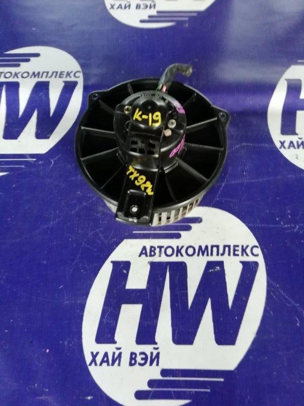 Мотор печки Suzuki Grand Escudo TX92W H27A 2001 (б/у)