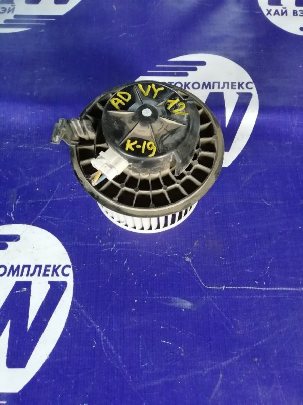 Мотор печки Nissan Ad Y12 HR15 (б/у)