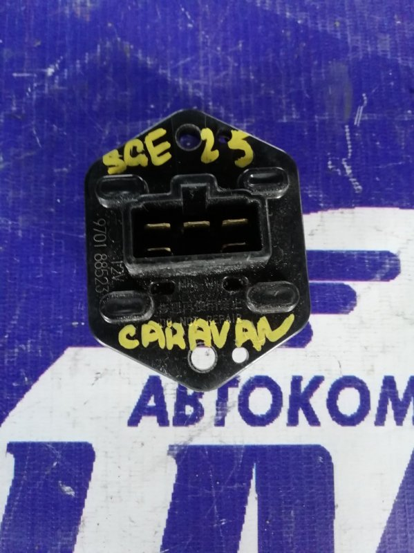 Реостат Nissan Caravan SGE25 QR25 (б/у)