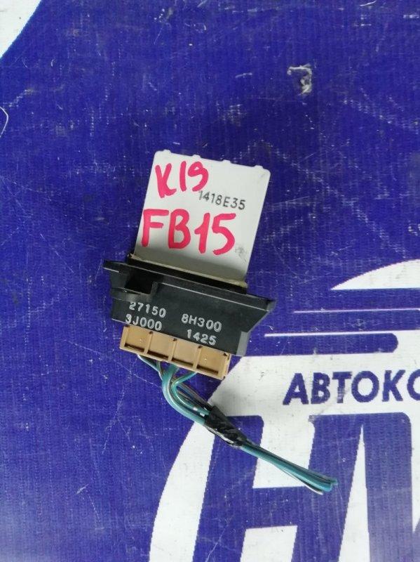Реостат Nissan Sunny FB15 QG15 (б/у)