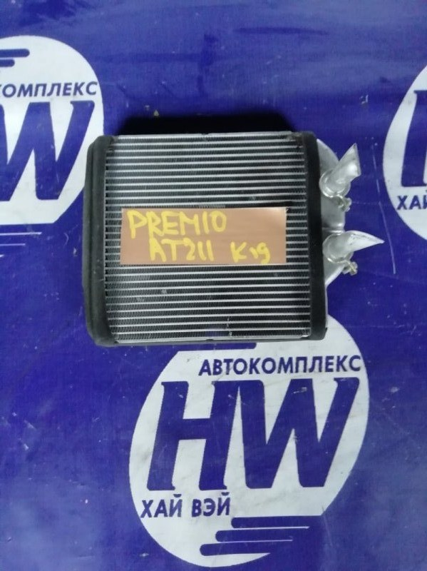 Радиатор печки Toyota Corona Premio AT211 7A 1997 (б/у)