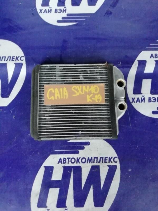 Радиатор печки Toyota Gaia SXM10 3S (б/у)