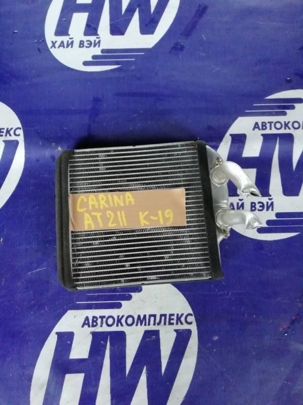 Радиатор печки Toyota Carina AT211 7A 2000 (б/у)
