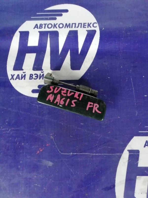 Ручка двери внешняя Suzuki Wagon R Wide MA61S K10AT передняя правая (б/у)