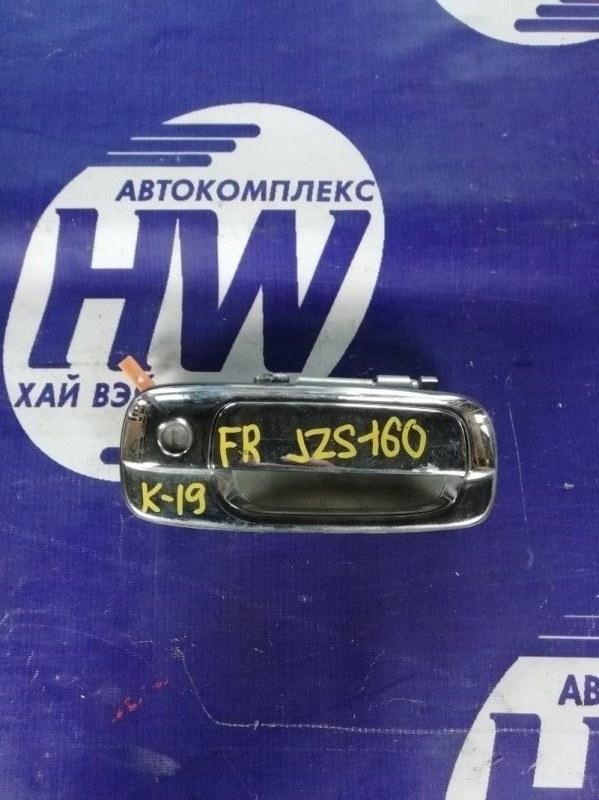 Ручка двери внешняя Toyota Aristo JZS160 2JZ 2000 передняя правая (б/у)