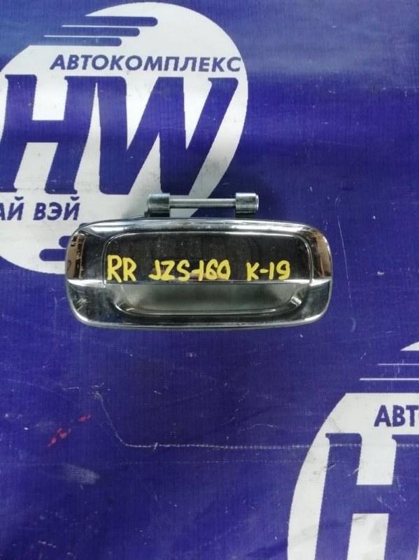 Ручка двери внешняя Toyota Aristo JZS160 2JZ 2000 задняя правая (б/у)