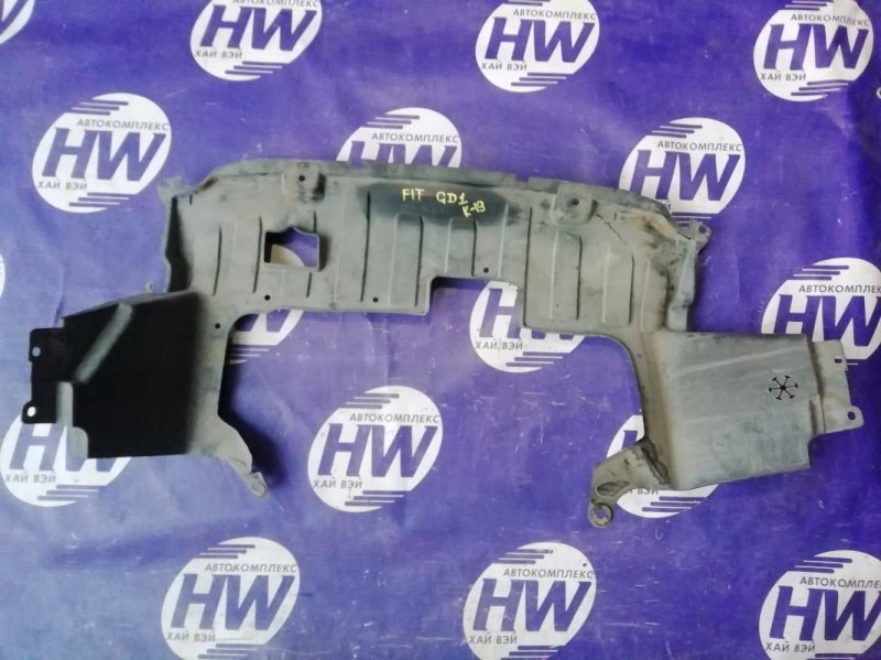 Защита двигателя Honda Fit GD1 L13A 2006 (б/у)