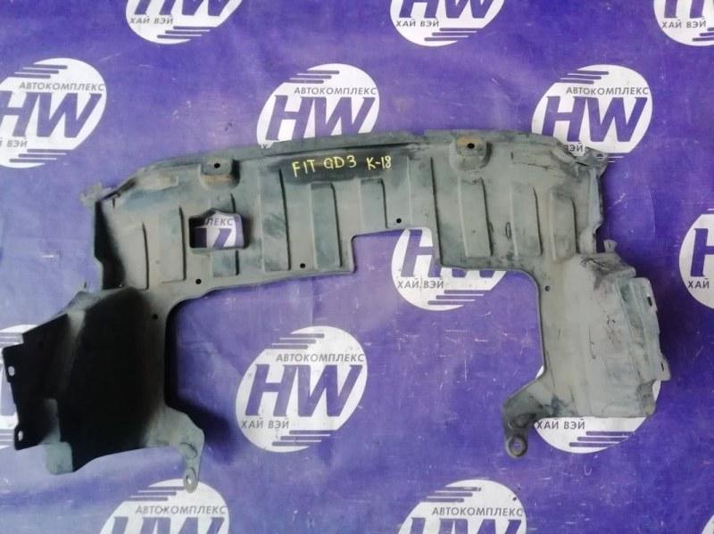 Защита двигателя Honda Fit GD3 L15A 2001 (б/у)
