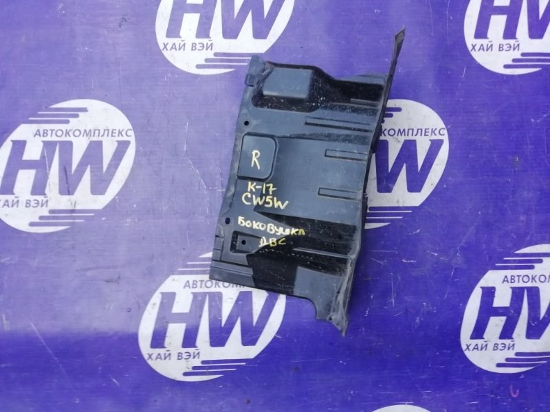Защита двигателя Mitsubishi Outlander CW5W 4B12 правая (б/у)