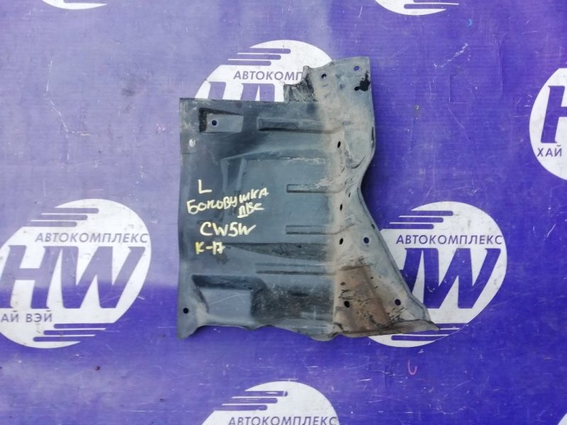 Защита двигателя Mitsubishi Outlander CW5W 4B12 левая (б/у)