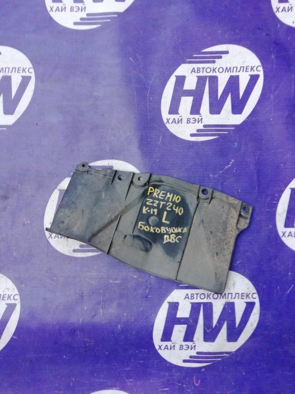 Защита двигателя Toyota Premio ZZT240 1ZZ 2003 левая (б/у)