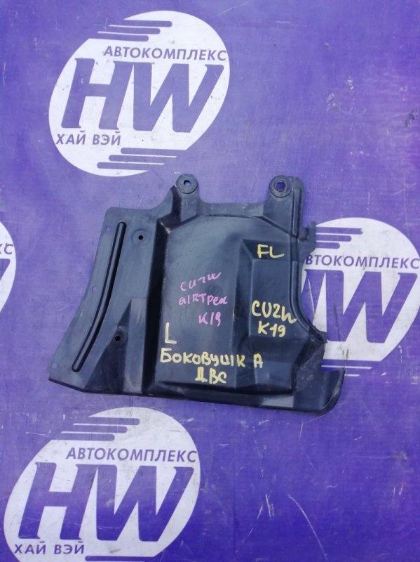Защита двигателя Mitsubishi Airtrek CU2W 4G63T 2003 левая (б/у)