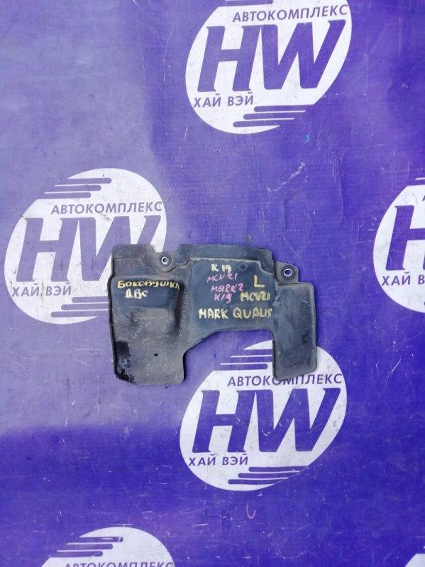 Защита двигателя Toyota Mark Ii Qualis MCV21 2MZ 2001 левая (б/у)