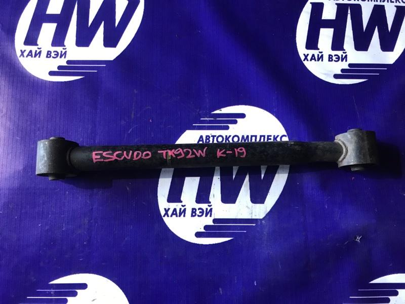 Рычаг Suzuki Grand Escudo TX92W H27A 2001 задний (б/у)