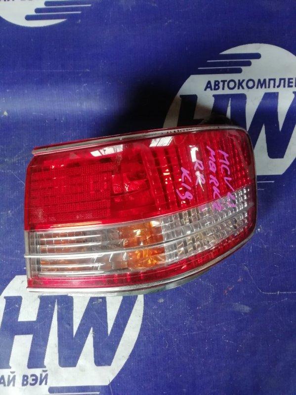 Стоп Toyota Mark Ii Qualis MCV21 2MZ 2001 правый (б/у)
