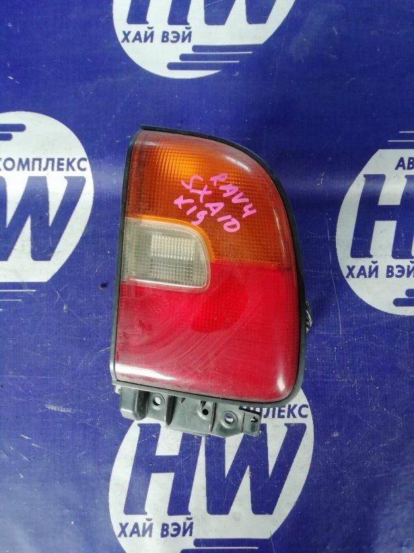 Стоп Toyota Rav4 SXA10 3SFE 1997 правый (б/у)