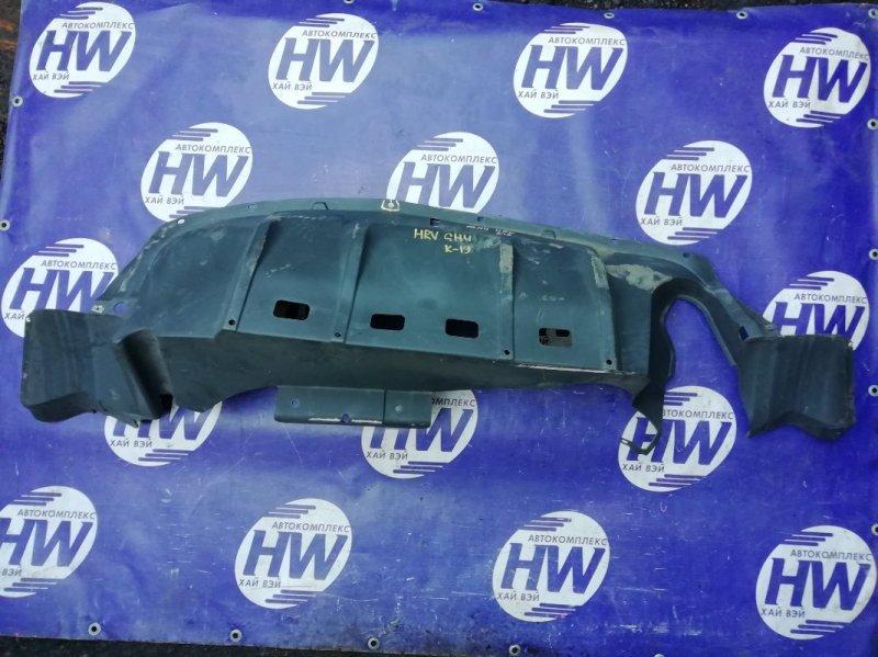 Защита бампера Honda Hr-V GH4 D16A 1999 задняя (б/у)