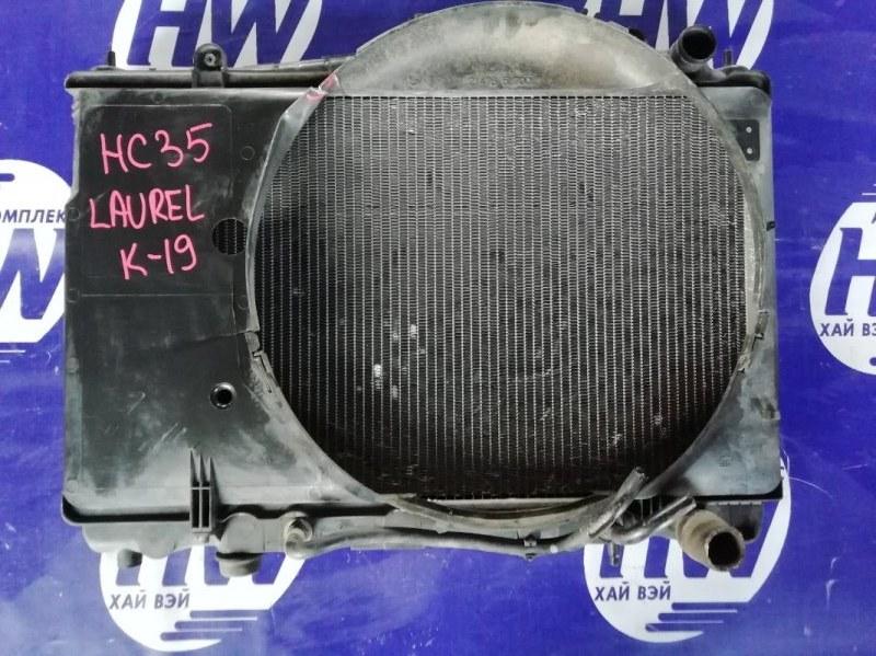 Радиатор Nissan Laurel HC35 RB20 (б/у)
