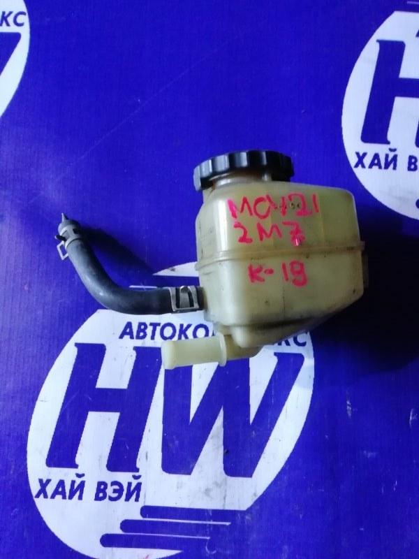 Бачок гидроусилителя Toyota Mark Ii Qualis MCV21 2MZ 2001 (б/у)