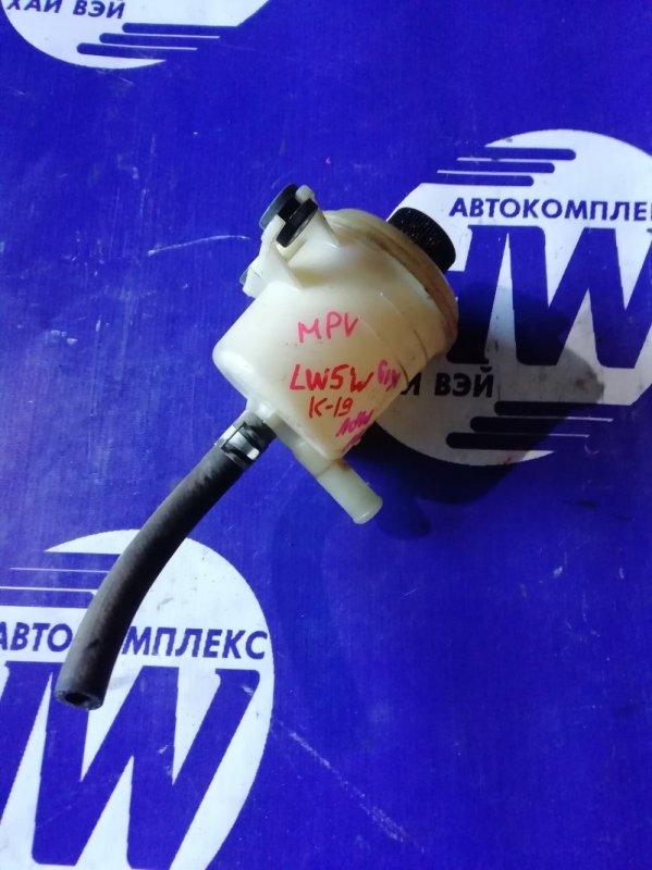 Бачок гидроусилителя Mazda Mpv LW5W GY (б/у)