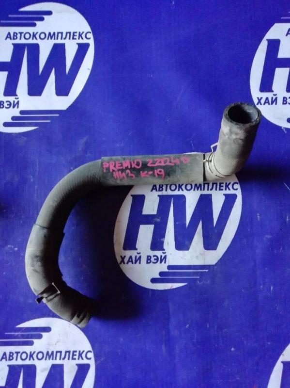 Патрубок радиатора Toyota Premio ZZT240 1ZZ 2003 нижний (б/у)
