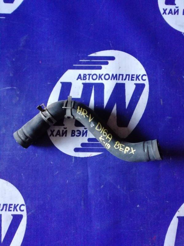Патрубок радиатора Honda Hr-V GH4 D16A 1999 верхний (б/у)