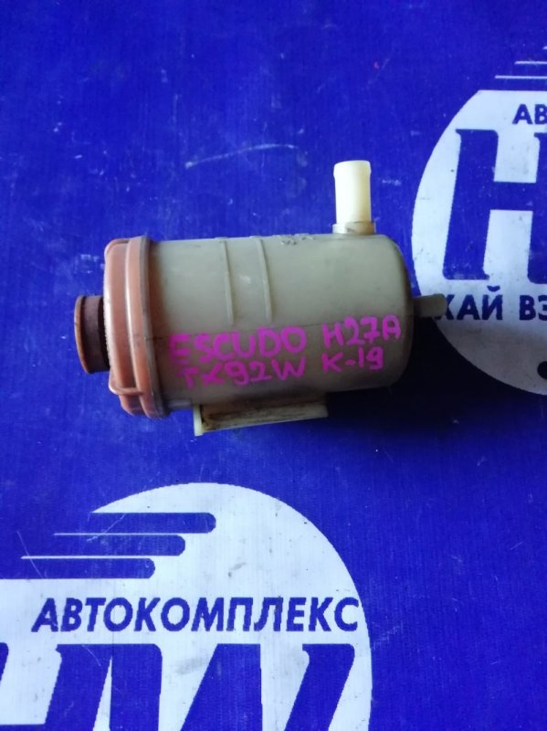 Бачок гидроусилителя Suzuki Grand Escudo TX92W H27A 2001 (б/у)