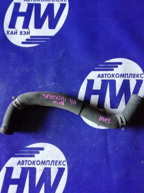 Патрубок радиатора Toyota Corolla Spacio AE111 4A 1997 нижний (б/у)