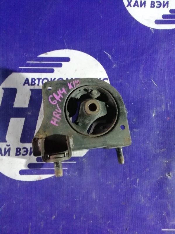 Подушка двс Honda Hr-V GH4 D16A 1999 задняя (б/у)
