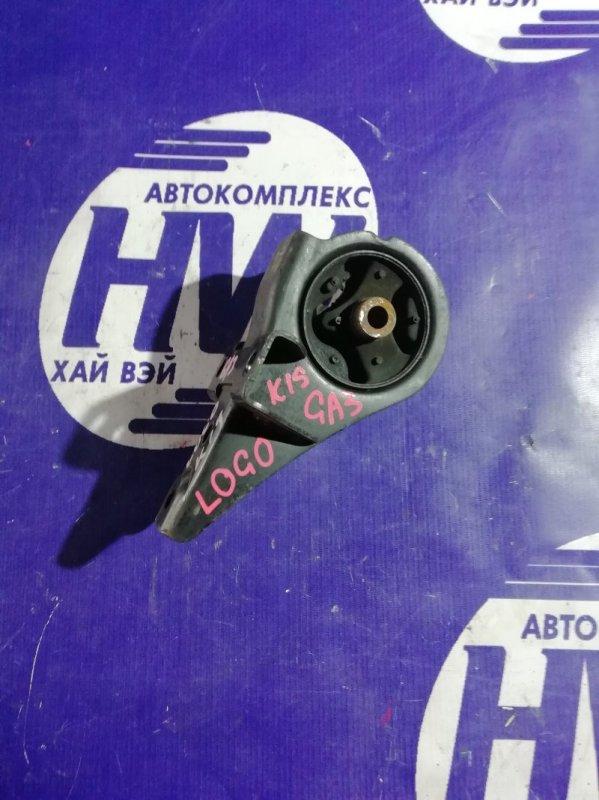 Подушка двс Honda Logo GA3 D13B 2000 задняя (б/у)