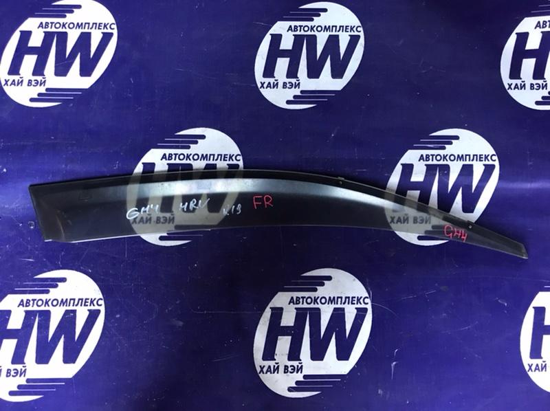 Ветровик Honda Hr-V GH4 D16A 1999 передний правый (б/у)