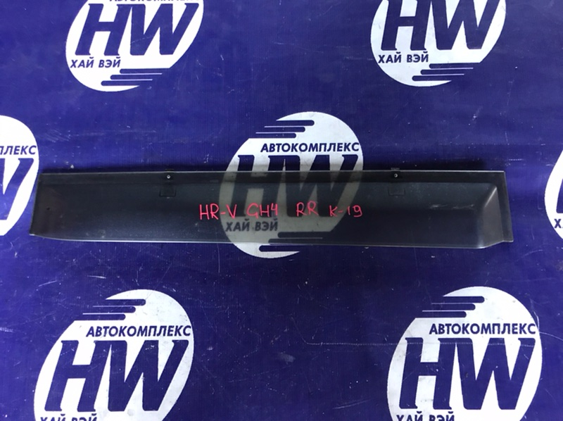 Ветровик Honda Hr-V GH4 D16A 1999 задний правый (б/у)