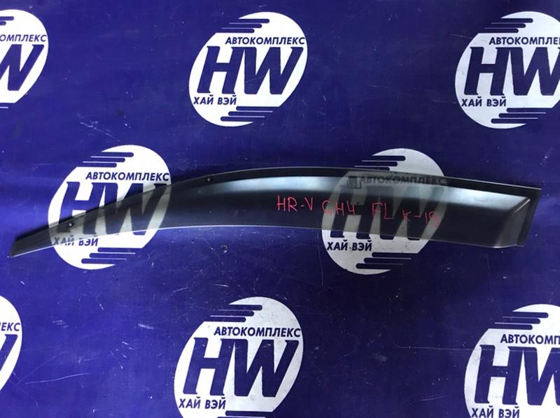 Ветровик Honda Hr-V GH4 D16A 1999 передний левый (б/у)