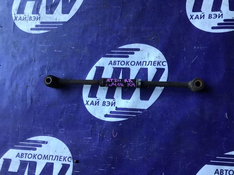 Тяга поперечная Toyota Corona Premio AT211 7A 1997 задняя правая (б/у)