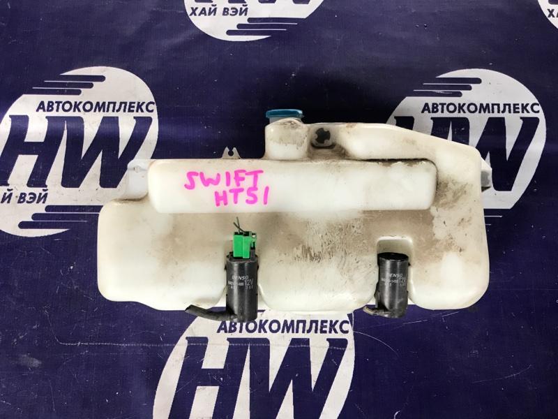 Бачок стеклоомывателя Suzuki Swift HT51S M13A (б/у)