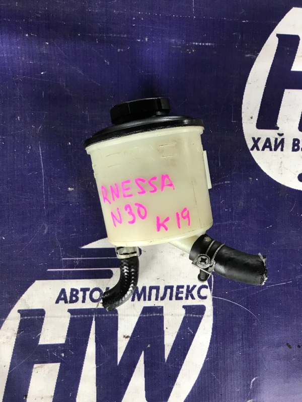 Бачок гидроусилителя Nissan R'nessa N30 SR20 2000 (б/у)