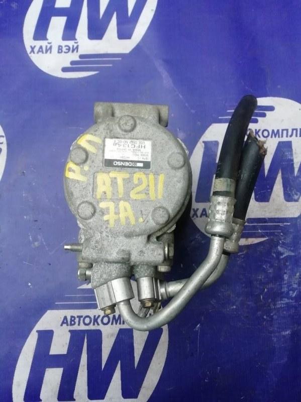Компрессор кондиционера Toyota Carina AT211 7A (б/у)