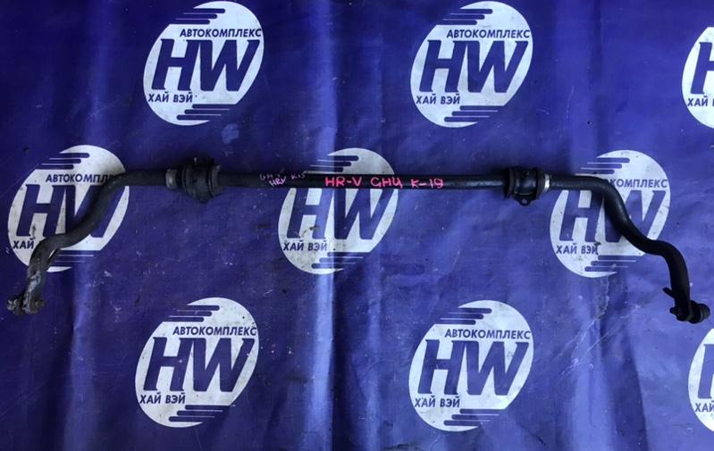 Стабилизатор Honda Hr-V GH4 D16A 1999 передний (б/у)