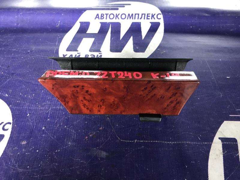 Пепельница Toyota Premio ZZT240 1ZZ 2003 (б/у)