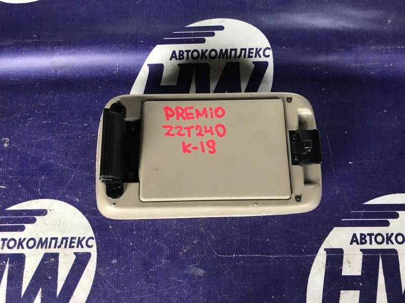 Бардачек между сиденьями Toyota Premio ZZT240 1ZZ 2003 (б/у)