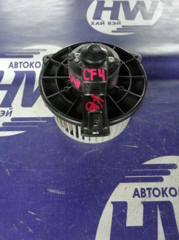 Мотор печки Honda Accord CF4 F20B (б/у)