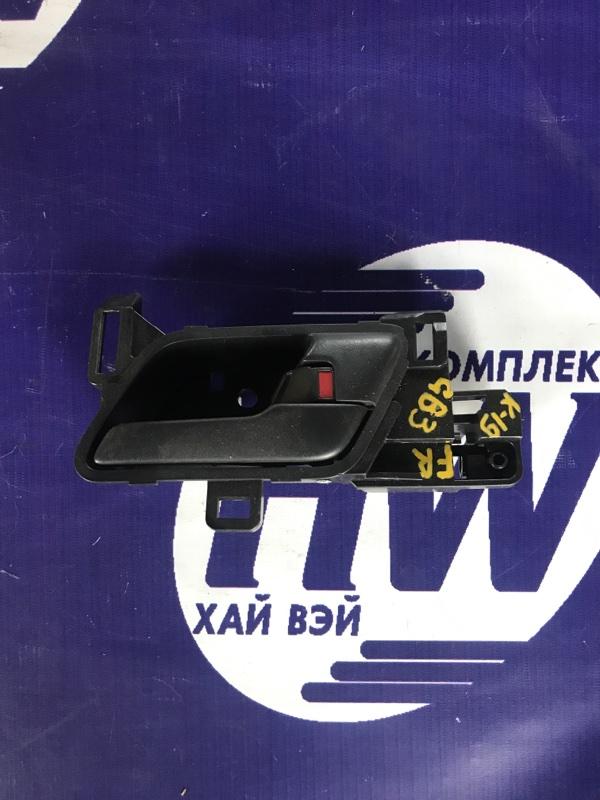 Ручка двери внутренняя Honda Freed GB3 L15A 2008 передняя правая (б/у)