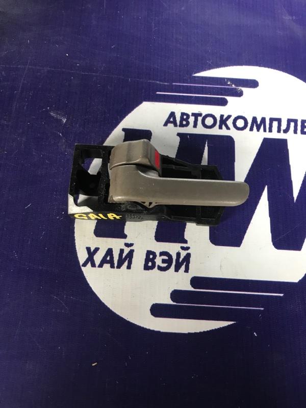 Ручка двери внутренняя Toyota Gaia SXM10 3S передняя левая (б/у)