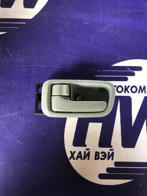 Ручка двери внутренняя Toyota Vista Ardeo SV50 3SFSE задняя левая (б/у)