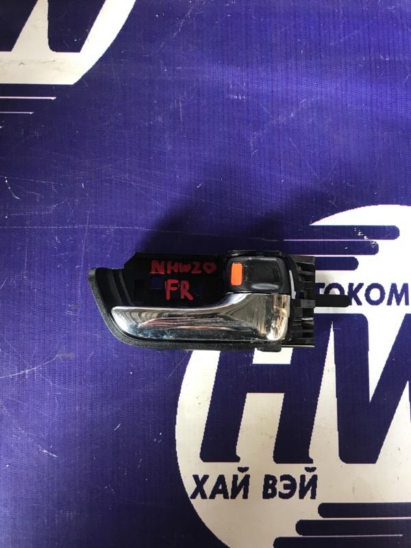 Ручка двери внутренняя Toyota Prius NHW20 1NZFXE 2007 передняя правая (б/у)