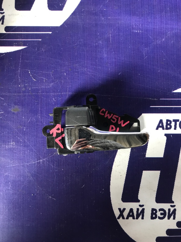 Ручка двери внутренняя Mitsubishi Outlander CW5W 4B12 задняя левая (б/у)