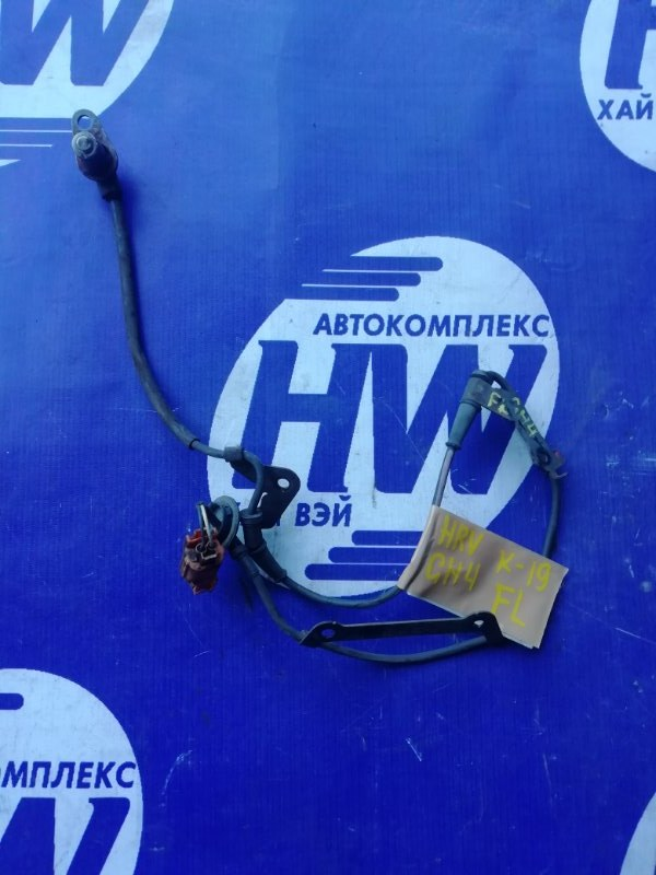Датчик abs Honda Hr-V GH4 D16A 1999 передний левый (б/у)