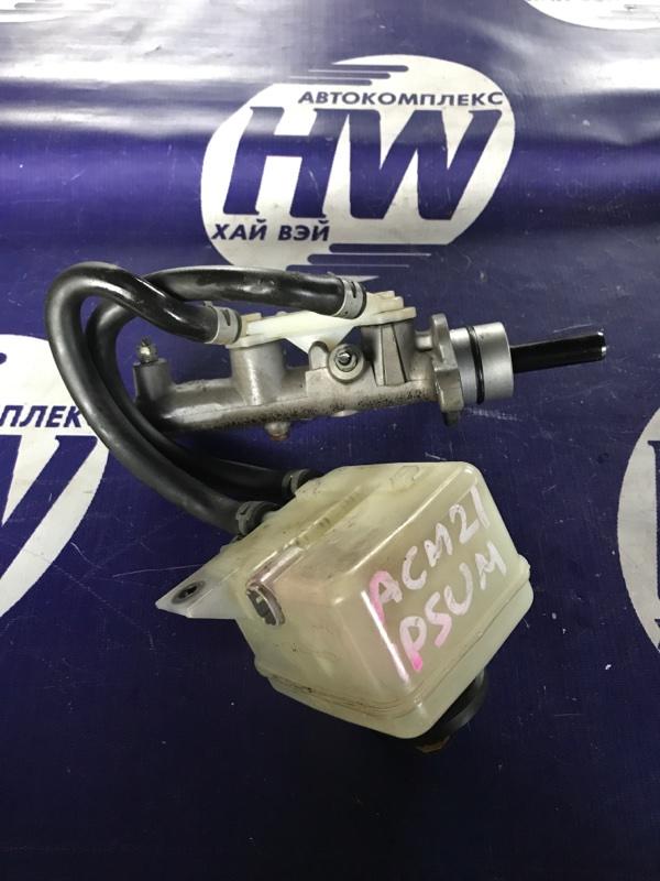 Главный тормозной цилиндр Toyota Ipsum ACM21 2AZ 2001 (б/у)
